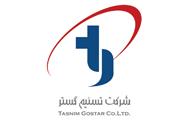 tasnim_iran